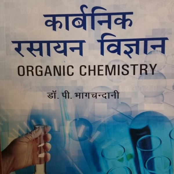 Organic Chemistry Notes For Bsc 2Nd Year In Hindi Pdf - gaurani
