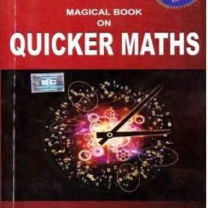 quicker-maths-english-medium-500x554